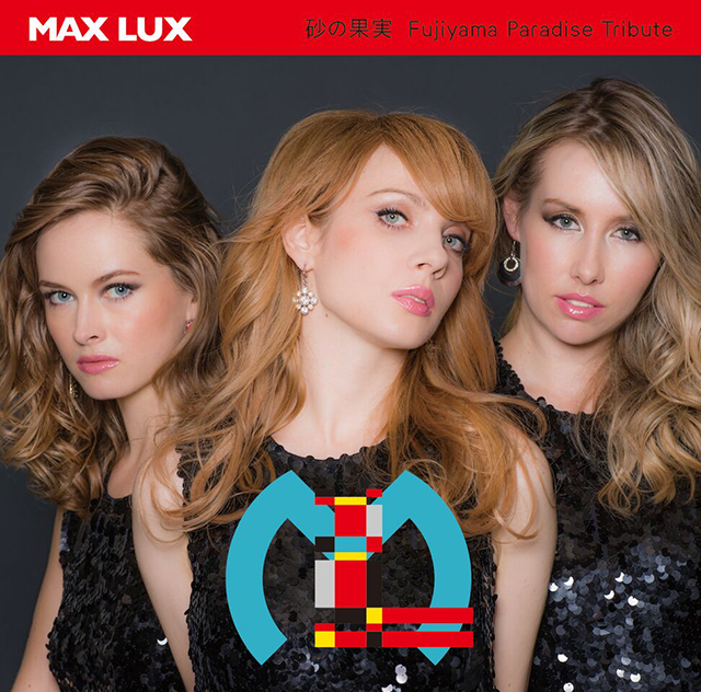 Max-LuxのCD